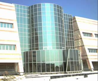 Sheba Medical Center - Image: Sheba 3