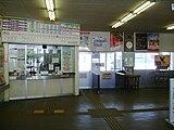 Shibetsu station02.JPG