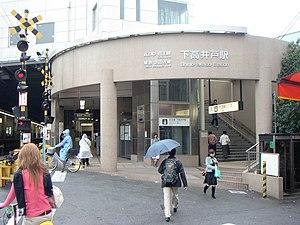 Shimo-takaido Station - Station entrance shared by Keio and Tokyu