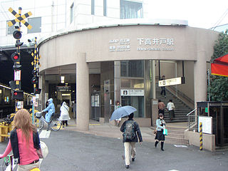 Shimo-takaido Station Railway and tram station in Tokyo, Japan