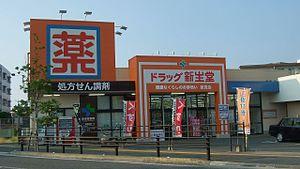 新生堂オンラインショップ - web.sinseido.co.jp