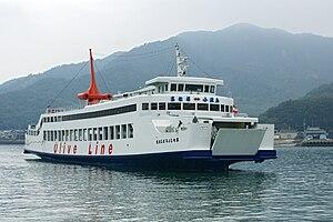 Shodoshima-maru No.7 Tonosho Port Shodo Island Kagawa pref Japan01s3.jpg