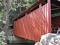 Shoemaker Covered Bridge 9.JPG