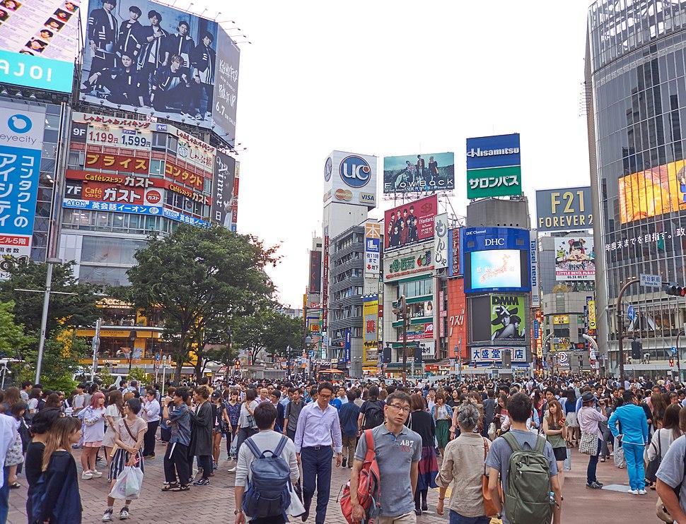 Shopping area in Ikebukuro, May 2017