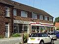 Shops, Newton village 2.JPG
