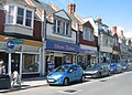 Shops in Station Road - geograph.org.uk - 1737423.jpg