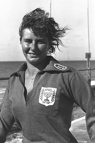 Israel at the 1956 Summer Olympics - Shoshana Ribner