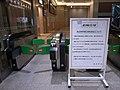 Shutdown in Tokyo Station Marunouchi central gate by COVID19 3rd wave 03.jpg
