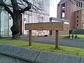 Sign at Dumbarton Riverside Parish Church - geograph.org.uk - 620138.jpg
