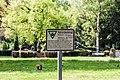 Sign for natural monument (20150503-DSC04964).jpg