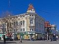 Simferopol 04-14 img18 K-Marx-Street.jpg