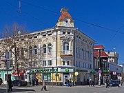 Simferopol 04-14 img18 K-Marx-Street