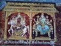 Sivayoginathar temple (16).jpg