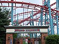 Six Flags New England Mind Eraser Entrance.jpg