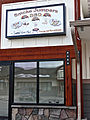 Smoke Jumpers Barbeque Restaurant Frenchtown Montana.jpg