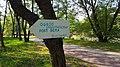 Social Garden - panoramio.jpg