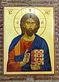 Sofia Saint Sofia Church Icon 01.jpg