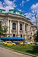 Sofia University.jpg