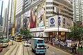 Sogo Hong Kong, Causeway Bay (Hong Kong).jpg