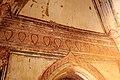 Somingyi interior mural (141859).jpg
