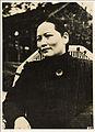 Soong Ching-ling1.jpg