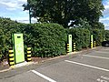 Source London Siemens electric car charging point Oakwood tube station car park 03.jpg