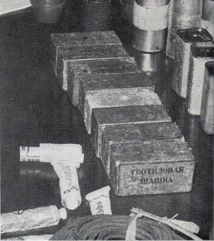 Simba rebellion - Soviet explosives seized by the Congolese army from the Simbas