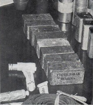 Soviet explosives seized in the Congo