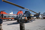 Spanish AH-1G Cobra at NAS Rota in 1975.JPEG