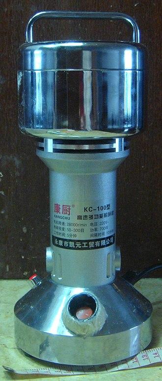 Blade grinder -  Side view