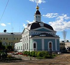 Sretenskaya 2.jpg