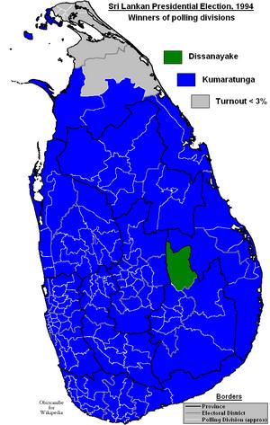 Sri Lankan presidential election, 1994 - Image: Sri Lankan Presidential Election 1994