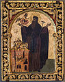 St. Dionysios of Olympus.JPG