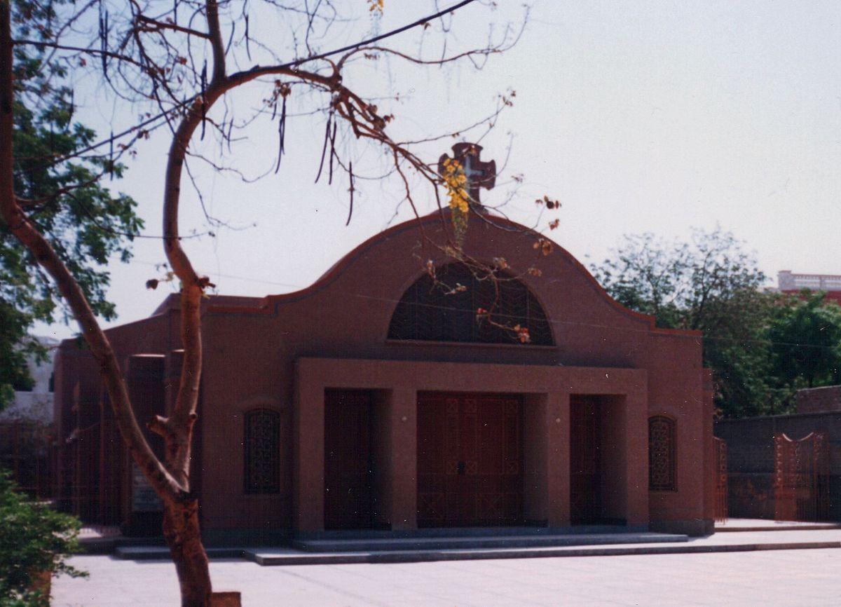 Roman Catholic Diocese of Hyderabad in Pakistan - Wikipedia