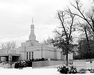 St. Paul Minnesota Temple in March 2008.jpeg
