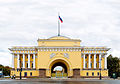 St. Petersburg, the main Admiralty.jpg