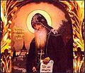 St Anthony of Kiev.jpg