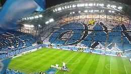 Photographie montrant le tifo réalisé par les groupes de supporters lors du classique contre le PSG en 2015.