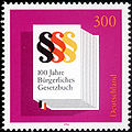 Stamp Germany 1996 Briefmarke BGB.jpg