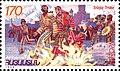 Stamp of Armenia m142.jpg