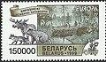 Stamp of Belarus - 1999 - Colnect 278815 - Berezinskiy Nature Reserve Eurasian Beaver Castor fiber.jpeg