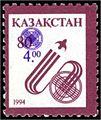 Stamp of Kazakhstan 070.jpg