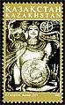 Stamp of Kazakhstan 394.jpg