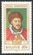 Stamp of Moldova RM441.jpg