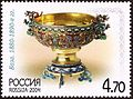 Stamp of Russia 2004 No 980 Silver bowl.jpg