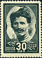 Stamp of USSR 0929.jpg