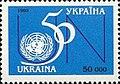Stamp of Ukraine s92.jpg