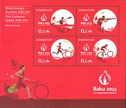 Stamps of Azerbaijan, 2015-1210-1213.jpg