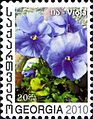 Stamps of Georgia, 2010-06.jpg