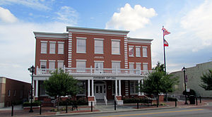 Statesboro, Georgia - Statesboro City Hall, located downtown in the renovated Jaeckel Hotel building